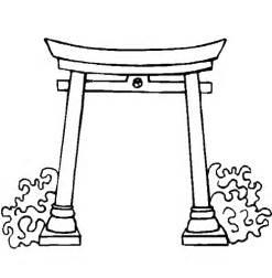 Image result for Tokyo JPN