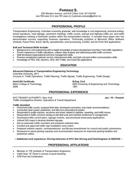 Resume Help New York Free Resume For Correctional Officer