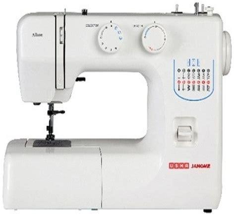 electric swing machine usha allure electric sewing machine price in india buy