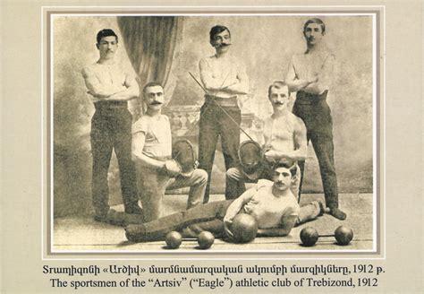 the ottoman society ottoman society the ottoman empire aya sblog