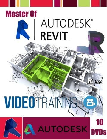 lumion tutorial dvd revit complete video training on 10 dvds rs 2399 free