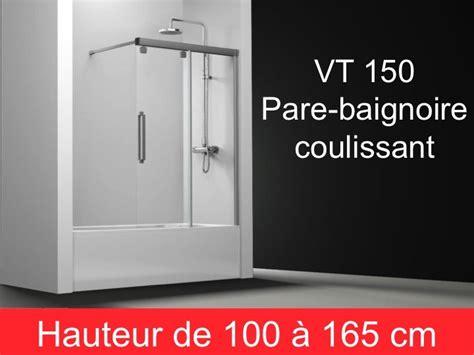 Baignoire 155 Cm De Longueur by Parois De Largeur 120 Pare Baignoire Coulissant
