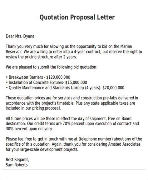 quotation request letter sample pdf erpjewelscom price list sample