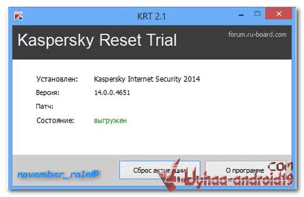 how to reset kaspersky 2013 parental control password kaspersky reset trial 2 1 test di kis 2014 gudang software