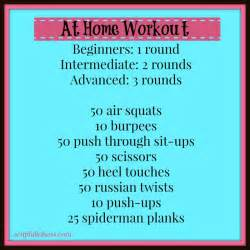 home exercise routine athomeworkout on topsy one