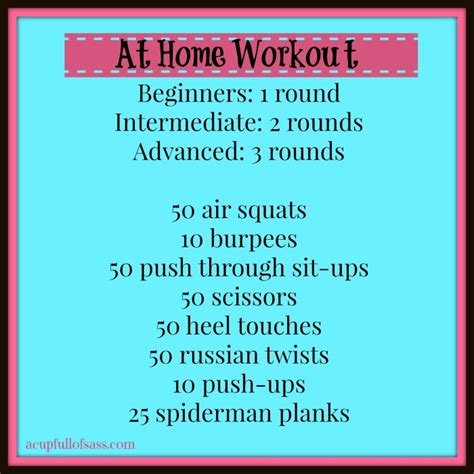 at home workout a cup of sass