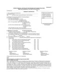 Certification Disability Letter southern railway indian railways job openings for