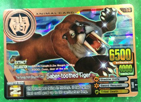 Animal Kaiser Bronze 1 animal kaiser bronze saber toothed tiger a 102ep ebay