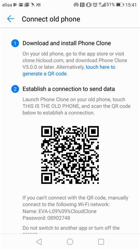 Phone Clone - Huawei Mobile Services