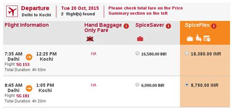 ticket surat spicejet launches its non stop flight from delhi to