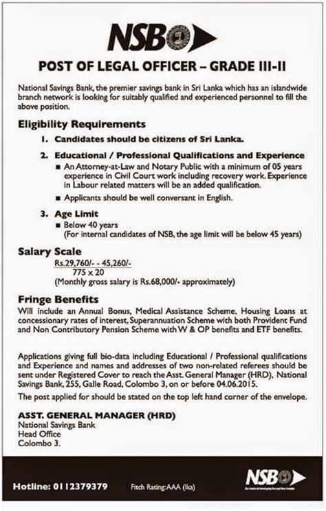 Leagal Officer Vacancies At Nsb Government