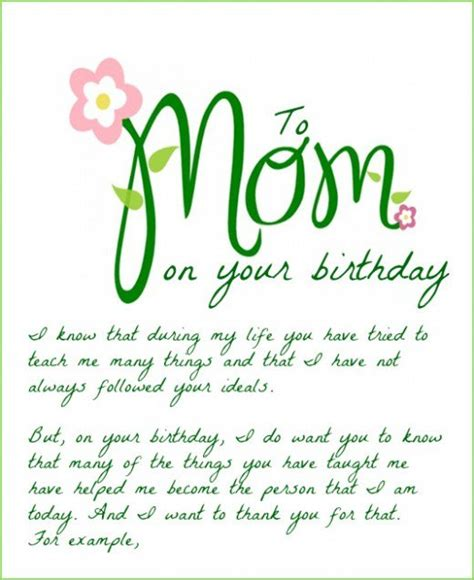 printable birthday cards mom happy birthday mom birthday wishes for mom funny cards