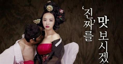 film dan drama korea terbaru 2015 download film dan drama korea terbaru download kisaeng