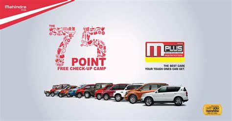 mahindra service mahindra free service c to benefit passenger vehicle
