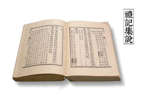 libro las viudas de los libro de los ritos wikipedia la enciclopedia libre
