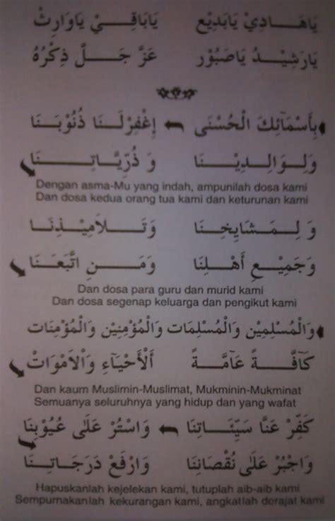 doa asmaul husna al habib  bin muhammad alaydrus