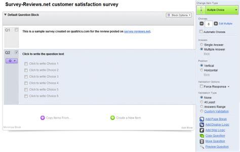 Qualtrics Survey Software Review Survey Software Reviews Qualtrics Survey Templates