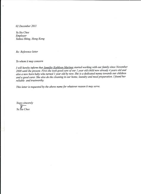 retrenchment letter template template retrenchment letter template