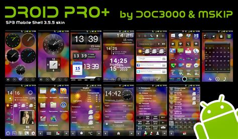 new themes download for android new android theme for windows 7 download listviske