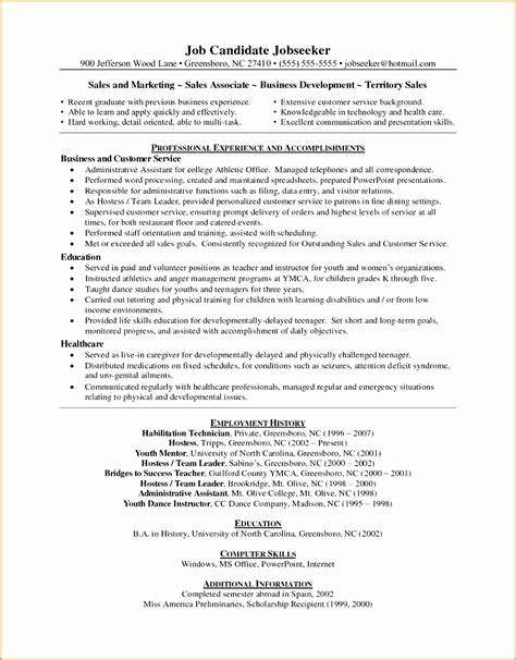 sles of research papers in education 7 sales associate resume skills free sles exles