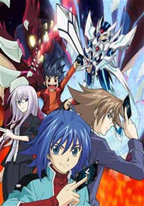 G Anime List by 卡片战斗先导者 影音先鋒xfplay高清線上看 動漫 Tw116影音先鋒