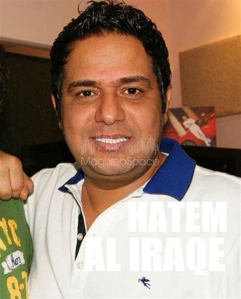 hatem al iraqi mp hatem al iraqi حاتم العراقي mp3 201 couter et t 233 l 233 charger