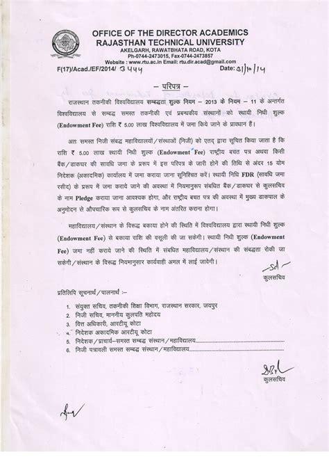 Transfer Certificate Letter In Kannada Application Letter Format For Transfer Certificate From College Reportthenews373 Web Fc2
