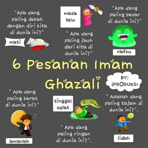 Pesanan No 7 rabia sensei 6 pesanan imam ghazali