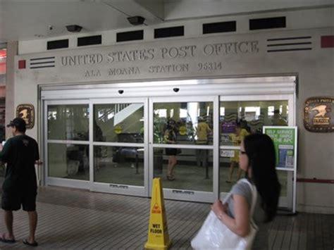 Post Office Ala Moana by Ala Moana Center Post Office Honolulu Hi 96814 U S