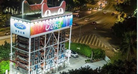 alibaba zerohedge alibaba and ford open china s first car vending machine