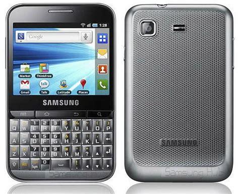 Hp Samsung Qwerty Wifi galaxy pro nowy androidowy telefon samsunga z klawiatur艱 qwerty tw 243 j vortal technologiczny