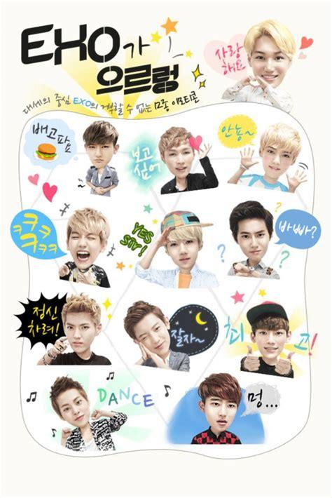 wallpaper line exo exo s line sticker