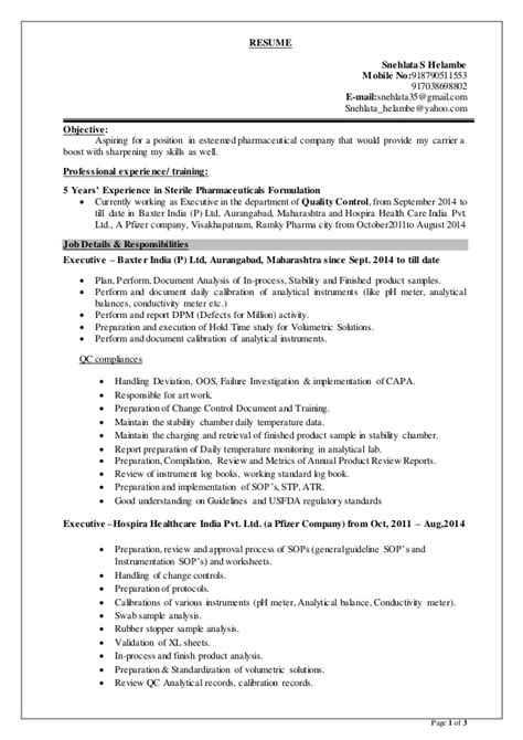 Eh S Resume by Resume