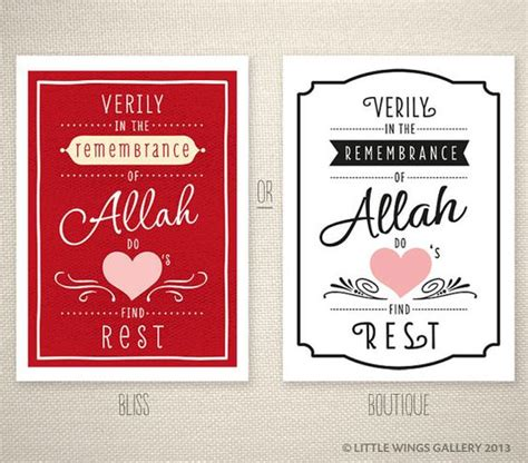printable islamic quotes allah islamic quotes and quote art on pinterest