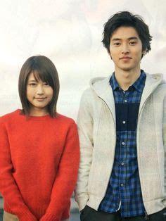 dramanice orange kento yamazaki x kasumi arimura x nino j drama based on a
