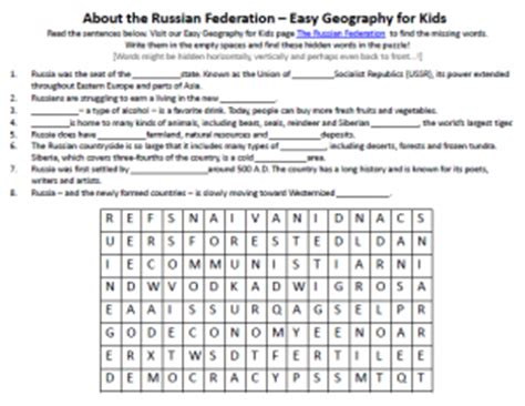 Russian Math Worksheets by The Russian Federation Worksheet Free Word Searches