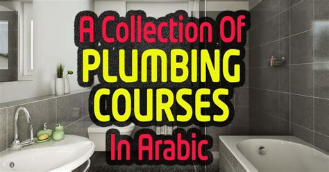 Free Plumbing Courses by A Collection Of Plumbing Courses In Arabic