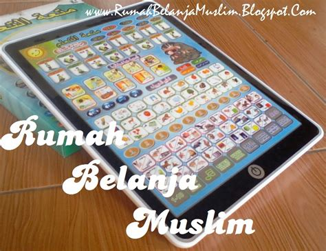 Jual Mainan Anak 3 New Playpad Bahasa Indonesia jual mainan anak islami