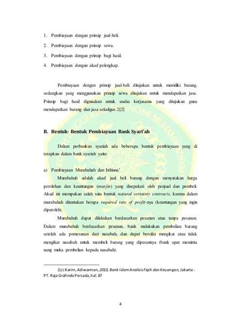 Manajemen Bisnis Syari Ah bagus makalah bank syariah perbankan syari ah makalah