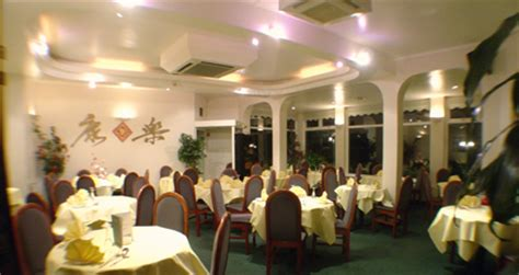 Royal Garden Restaurant by Royal Garden Restaurant In Croydon Greater