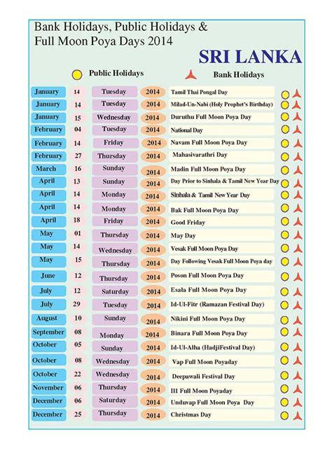 Credit Note Format In Sri Lanka 2016 Calendar Sinhala Calendar Template 2016