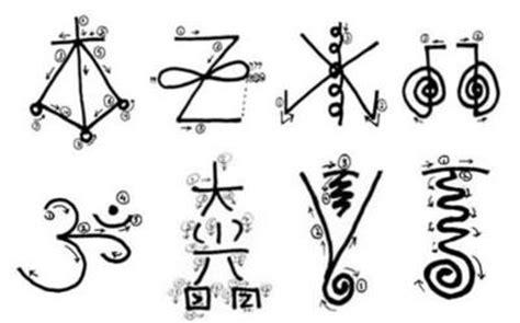 imagenes simbolos reiki s 237 mbolos del reiki karuna buena salud