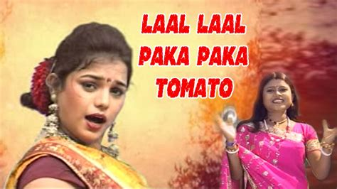 bengali folk songs by abbasuddin ahmed bengali folk songs laal laal paka paka tomato bangla