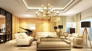 photo living room apartment apartemen capital residence