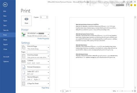 Print Layout View Office 2013 | word 2013 preview overview windows administrator blog