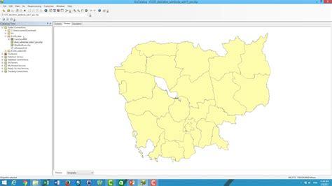 Arcgis Metadata Tutorial | arcgis tutorial metadata on arccatalog