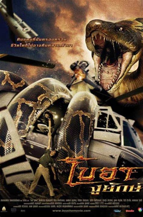 film anaconda thailand i watch stuff boa thai film posters