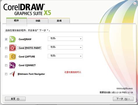 coreldraw graphics suite x4 coreldraw graphics suite x4 14 0 0 567 winall cracked