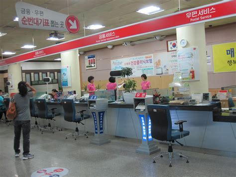 the post office in korea diana s family feedbag