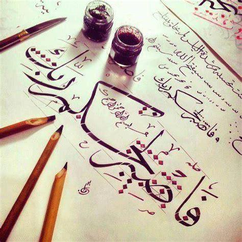 inilah  kata kata mutiara bahasa arab berserta artinya